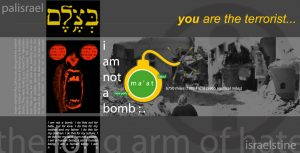 i_am_not_a_bomb_-_final