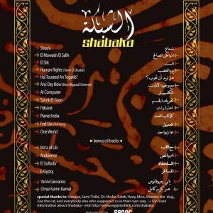 Shabaka Back